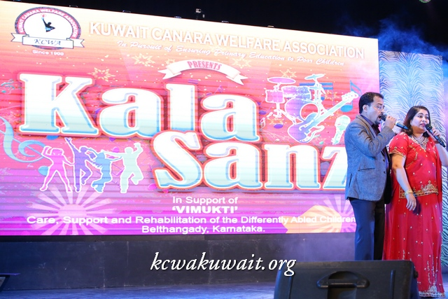 KalaSanz 2015: A fun filled Evening for a Cause