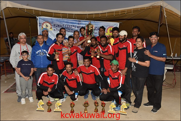 Cricket Cup 2016
