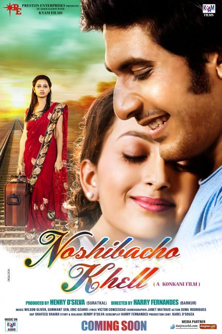 Super hit Konkani movie 'Noshibacho Khell' to be screened at the Konkani Film Festival in Kuwait on Feb 26