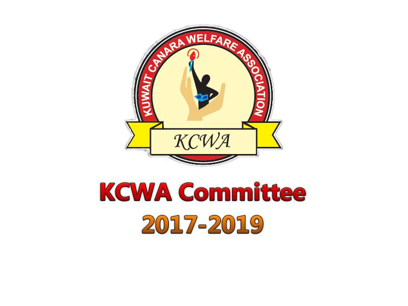 KCWA Committee:2017-2019