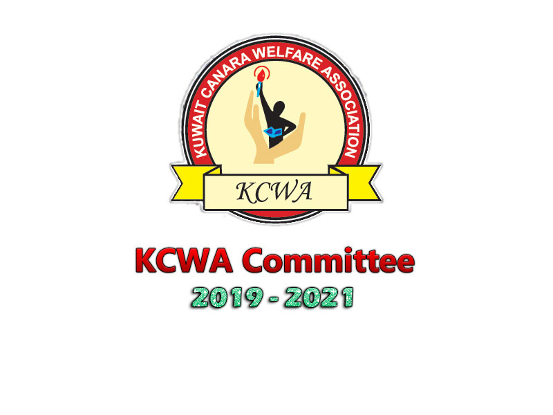 KCWA Committee:2021-2023