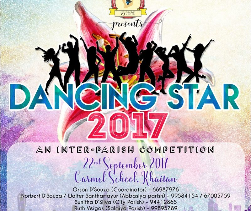 KCWA Dancing Star 2017 Competition Announcement