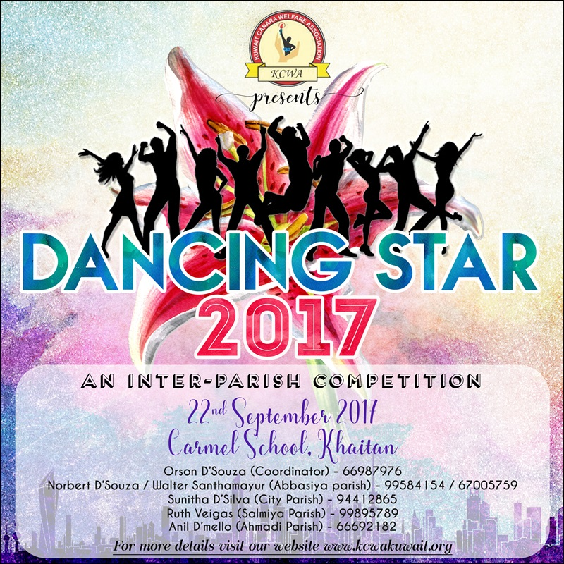 KCWA Is Back With An Inter Parish Dance Competition Dancing Star 2017 Event Open To All Mangalorean Catholics Residing In Kuwait The Auditions