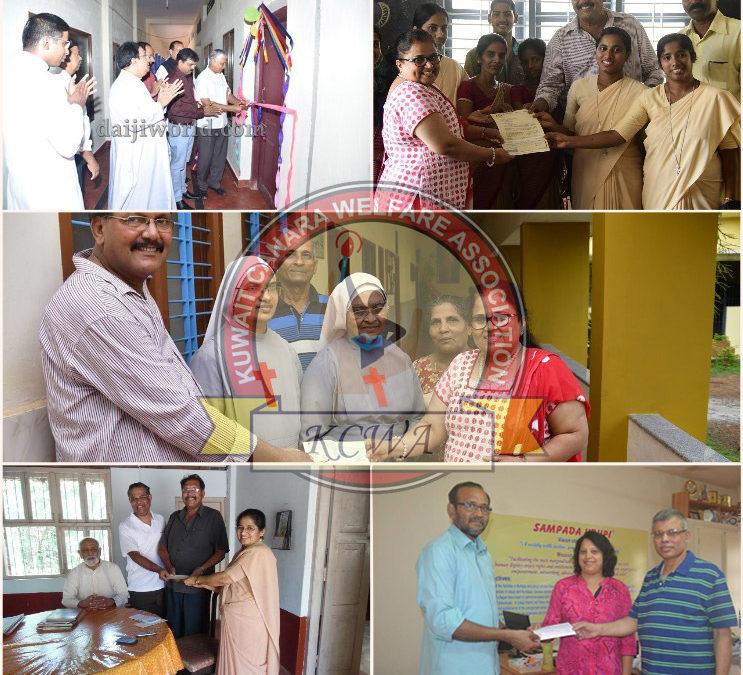 KCWA disburse funds amounting 50 Lakhs to Education and Humanitarian aid
