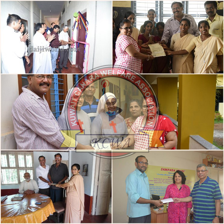 KCWA disburse funds amounting 50 Lakhs to Education and Humanitarian aid