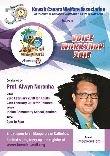 KCWA Voice Workshop 2018