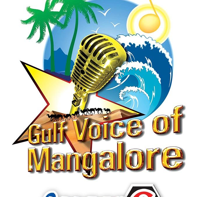 KCWA announces Gulf Voice of Mangalore – Season 6
