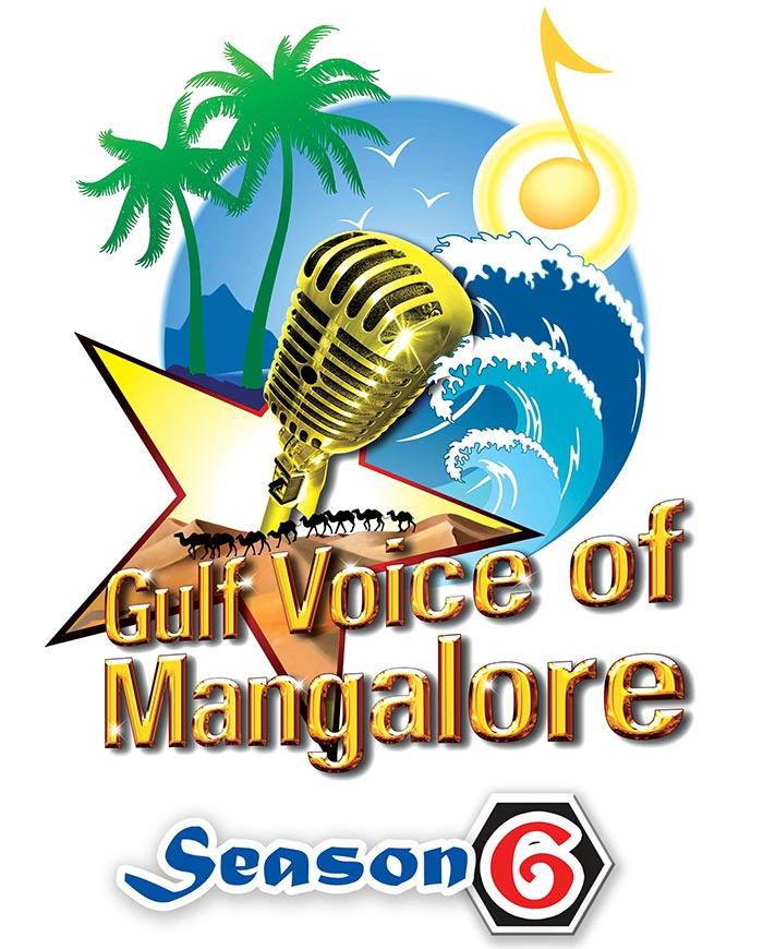 KCWA announces Gulf Voice of Mangalore – Season 6