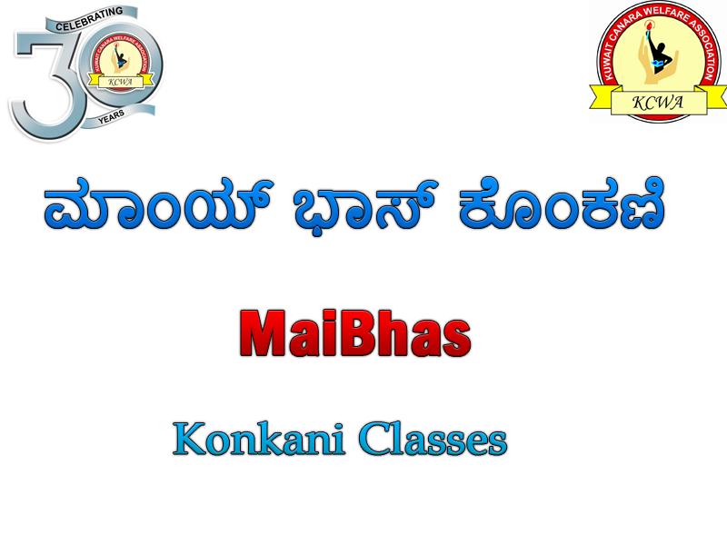 MaiBhas – Konkani Classes by KCWA