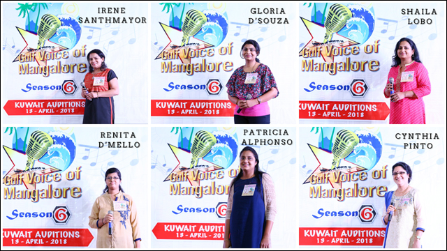 Auditions held for Season 6 of GVOM – 12 semifinalists