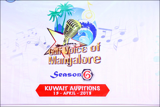 Auditions held for Season 6 of GVOM – 12 semifinalists announced