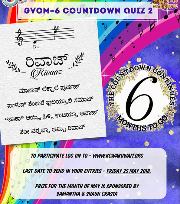 KCWA announces GVOM Quiz 2 as countdown for GVOM-Season 6 Grand Finale