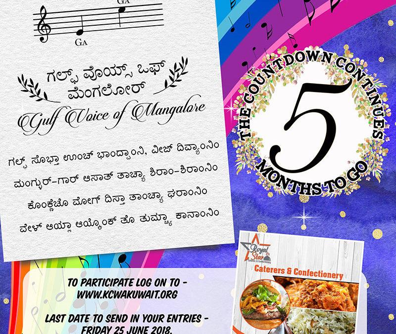 KCWA announces GVOM Quiz 3 as countdown for GVOM-Season 6 Grand Finale