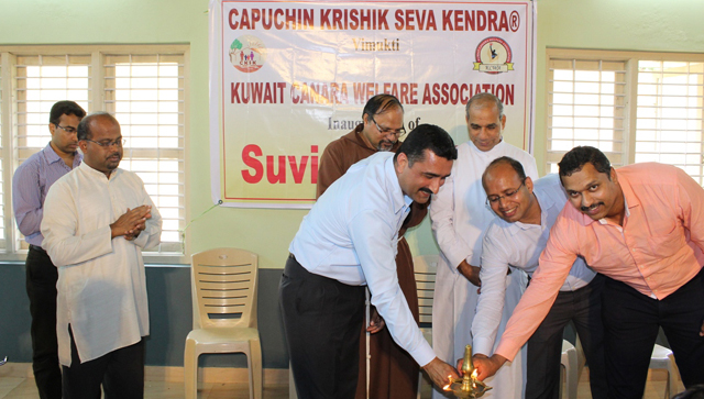 Beltangady: KCWA-CKSK Suvidhya Scheme to help poor youth to pursue education